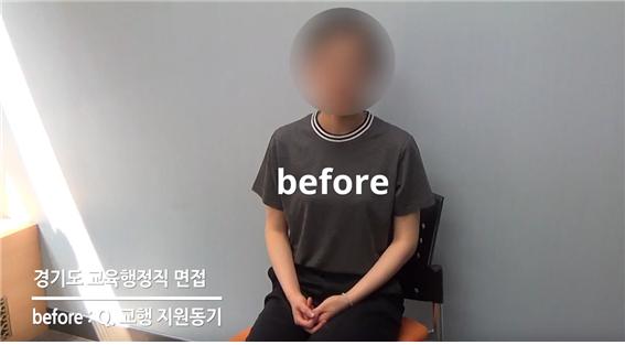 교육행정직<경기도> 교육 전&후 자세히보기